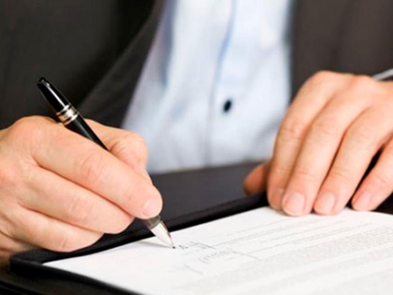 Inscrições para o selo Empresa Pró-Ética (CGU) – Edição 2018/2019